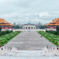 View from Chiang Kai Shek Memorial Hall