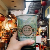 Han Lin Tea House claims to be the original