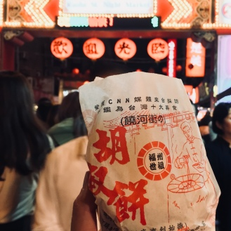The famous Pork Buns at Raohe Night Market