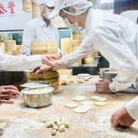 How they make Din Tai Fung Xiao Long Bao